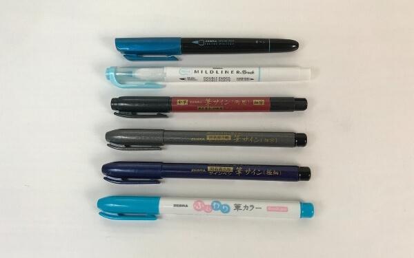 zebra brush pen collection