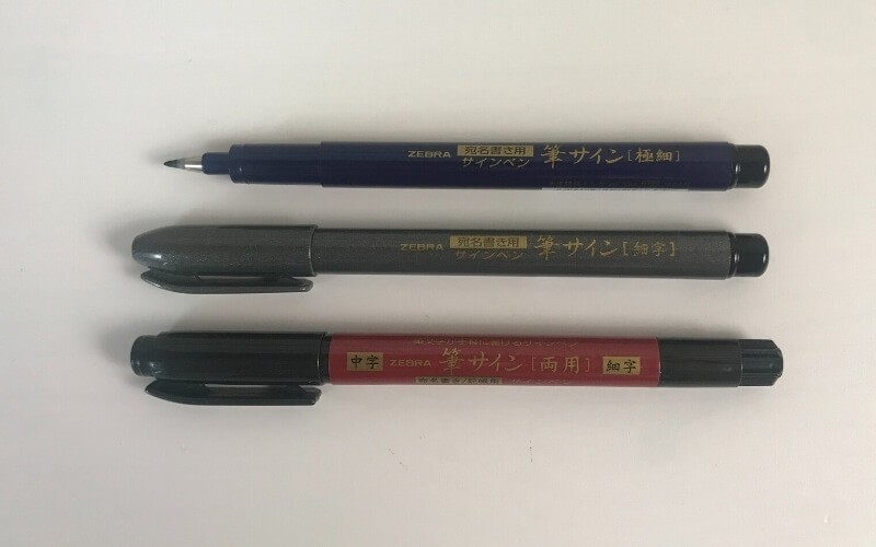 zebra fude sign brush pen review