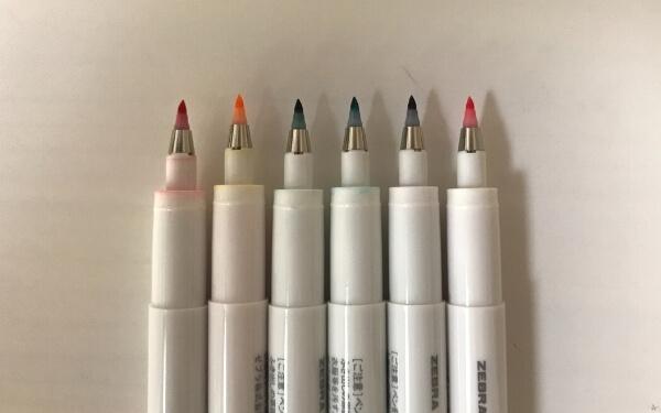 zebra funwari brush pen super fine tip