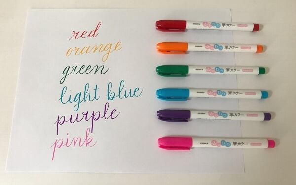 zebra funwari brush pen color swatch from 6 color pack